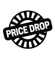 price drop rubber stamp vector image
