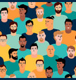 seamless pattern with men faces vector image