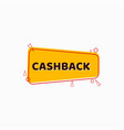 cash back label template design vector image