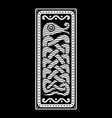 mythological serpent jormungand vector image vector image