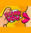 thank you word bubble vector image vector image