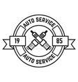 auto service label vector image vector image