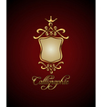 Calligraphic and decor element vector image
