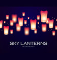 flying sky lanterns chinese light effect vector image
