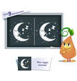 game find 9 differences moon vector image vector image