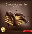waffle with chocolate filling wrapped in spiral vector image vector image