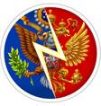 conceptual sign usa vs russia confrontation vector image