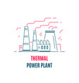 thermal energy logo template flat style icon vector image vector image