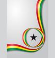 ghanayan flag wavy background vector image vector image