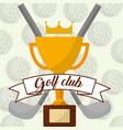 golf club trophy award winner vector image