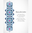arabesque vintage ornate border for design vector image vector image