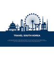 travel to south korea poster silhouette seoul city vector image vector image