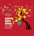 chinese new year with blossom and lantern vector image vector image