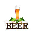 colorful beer emblem vector image vector image