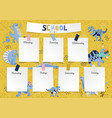 schedule for student in form board vector image vector image