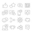social network network people and media icons vector image