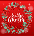 christmas wreath made red berries with vector image vector image