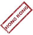 New Hong Kong rubber stamp vector image vector image