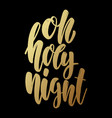 oh holy night lettering phrase for postcard vector image vector image