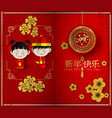 paper art of 2018 happy chinese new year vector image vector image