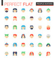 set flat people avatars icons vector image