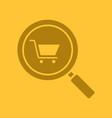 supermarket search glyph color icon vector image vector image