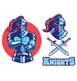 knight armor mascot vector image vector image
