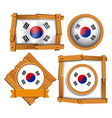 flag of south korea in different frames vector image vector image