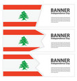 lebanon flag banners collection independence day vector image vector image