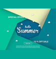 summer sale colorful background vector image
