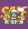 discounts sales woman wow astronaut retro vector image vector image