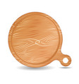 Isolated Cutting board Wood Pizza Tray with Handle vector image