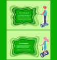 people stanging on segway eco transport vector image