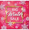 background for seasonal christmas sale vector image