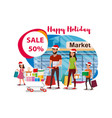 christmas sales in grocery store concept vector image