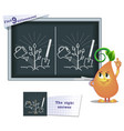 game find 9 differences tree vector image vector image