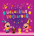 netherlands happy birthday greeting card vector image vector image