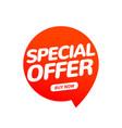 sale banner special offer template design season vector image