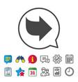 arrow sign icon next button navigation symbol