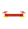 Chinese new year banner with god wealth