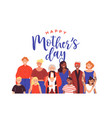 happy mothers day diverse mom people together vector image