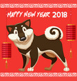 happy new year for 2018 with cute dog vector image