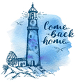 Lighthouse in vintage style vector image