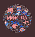 the circle with mongolia symbols vector image