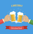 concept of beer festival vector image vector image