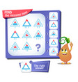 find the missing item triangle iq vector image vector image