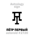 astrology asteroid peter the great vector image vector image