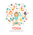 flat yoga round concept vector image vector image