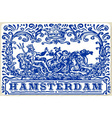 Traditional Tiles Azulejos Amsterdam vector image vector image
