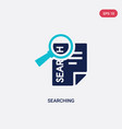 two color searching icon from human resources vector image vector image